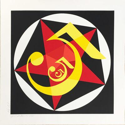 Robert Indiana, 'Demuth 5', 2001