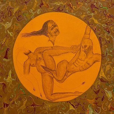Amita Bhatt, 'Be Born From Me #1', 2006