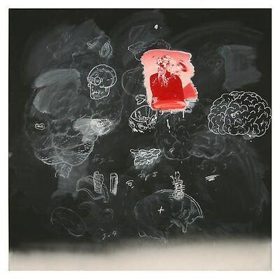 Vernon Fisher, 'The Universal Pie', 2008