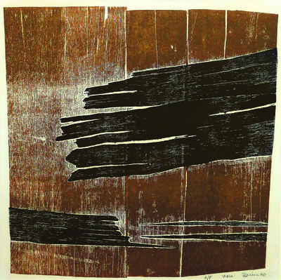 Zarina Hashmi, 'Wall', 1970
