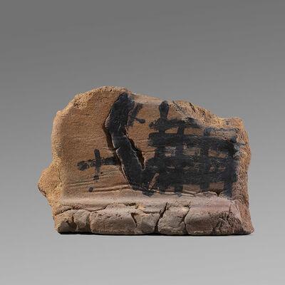 Antoni Tàpies, 'Arqueología  III', 1986