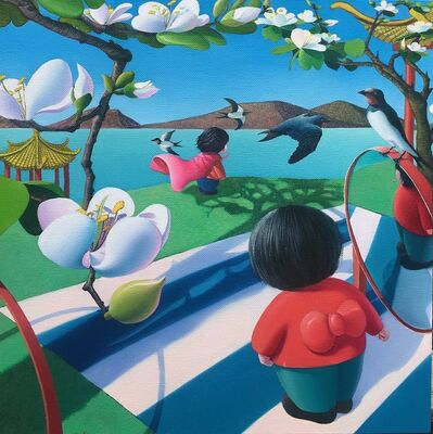 Ma Dan 马丹, 'Glimpse of a Small World-Shadow', 2019