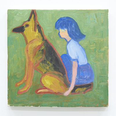 Makiko Kudo, 'I want to apologize to the shepherd dog', 2017