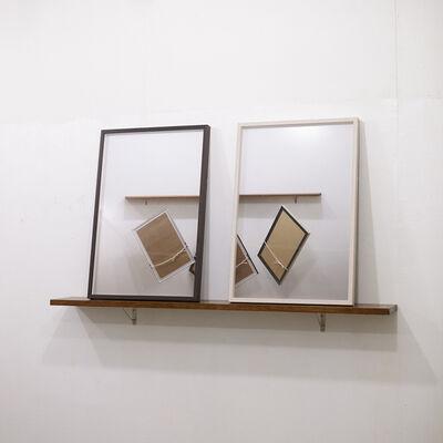 HIROFUMI ISOYA, 'Lag 4', 2014