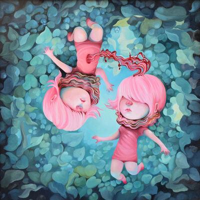 Ivana Flores, 'Peanut Dream', 2017