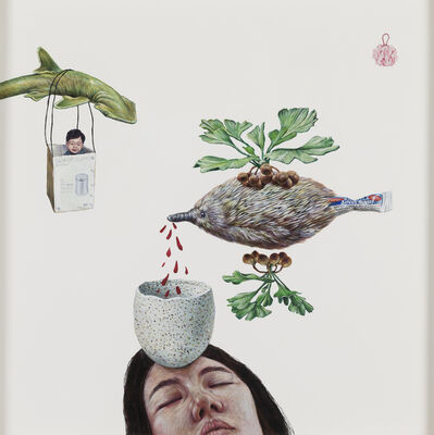 Sawool Kim, 'The Remedy', Unknown