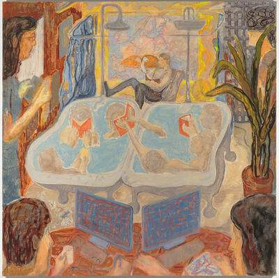 Sam Bornstein, 'Bathtub Hebrew School', 2017