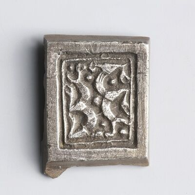 Ancient, 'Silver Anglo-Saxon Chip-Carved Belt Mount Buckle ', Circa 9th Century AD