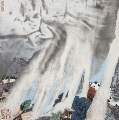 Guo Huawei