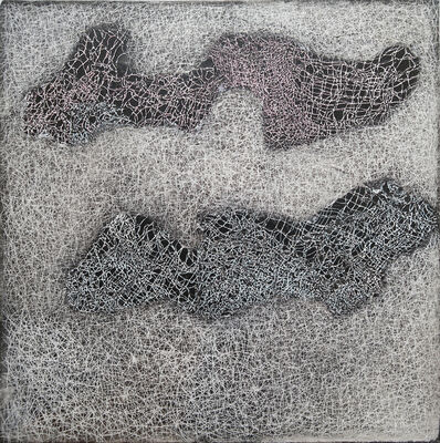 Shi Jindian 师进滇, 'Repetition of Line 6', 2015