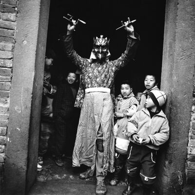 Jin Yongquan, 'Nuo (5)', 1995