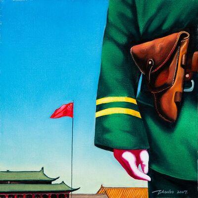 Zhao Bo, 'Fragments No. 212', 2007