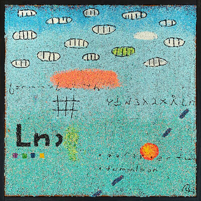 Bob Landstrom, 'Untitled (Ln)', 2019