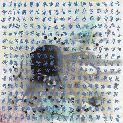 Hsu Tang-Wei, 'Avision Lake 2', 2014