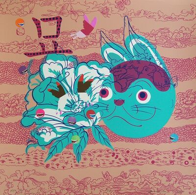 Jiha Moon, 'Myo II', 2010