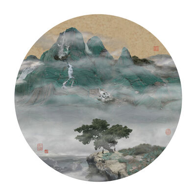 YAO LU 姚璐, 'New Landscape Part I-06 View of waterfall with rocks and pines', 2007