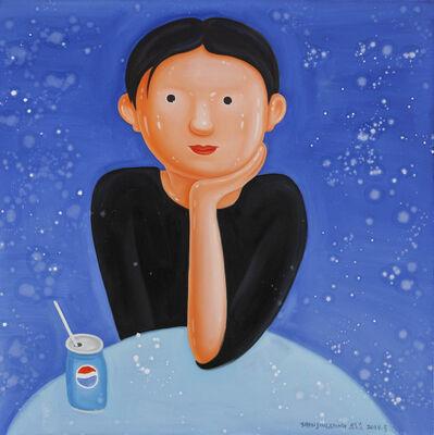 Shen Jingdong, 'Moments', 2014