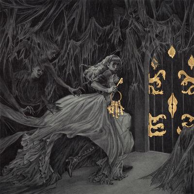 Rebecca Yanovskaya, 'Eerie Omens', 2017