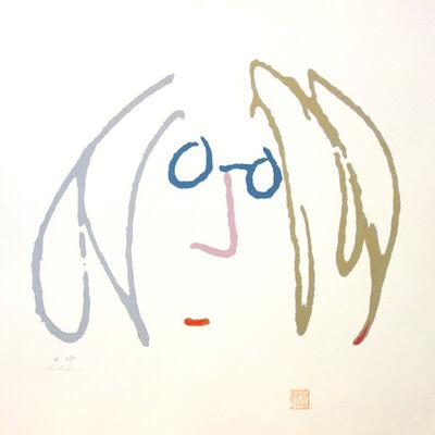 John Lennon, 'Self portrait suite winter', 1990