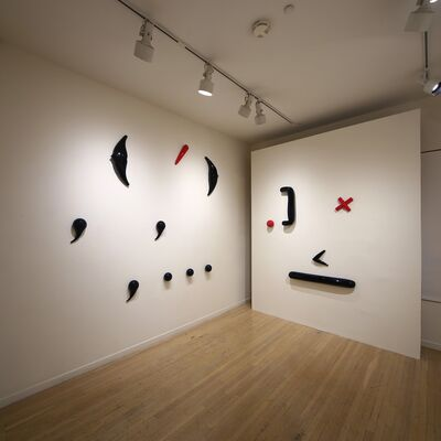 Mildred Howard - Parenthetically Speaking..., installation view