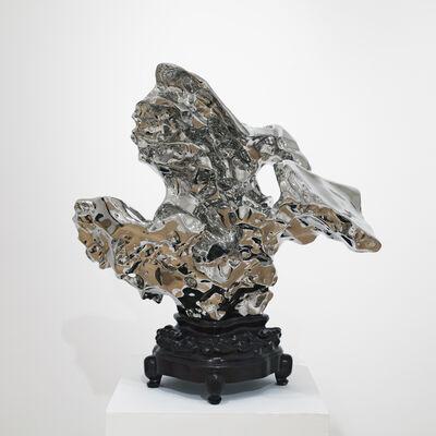 Zhan Wang 展望, 'Artificial Rock #148', 2007