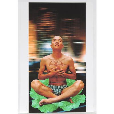 Wang Qingsong, 'Metamorphosis of Beings and Space (Portfolio of 20)', 2008