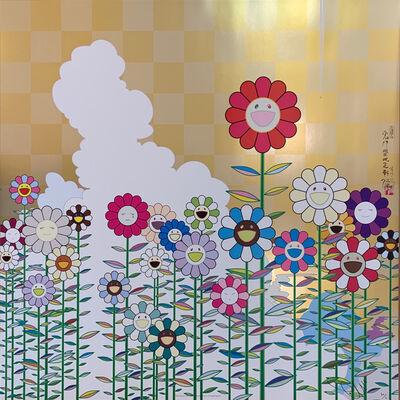 Takashi Murakami, 'Warm and Sunny', 2011