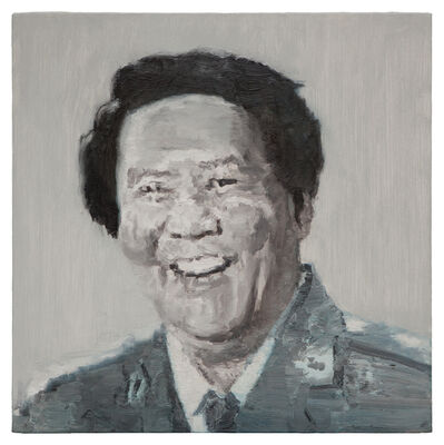 Li Qing 李青 (b. 1981), 'Gu Yue Portrait', 2014