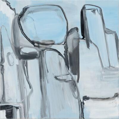 Yi Joungmin, 'Perfect Equality (1)', 2017