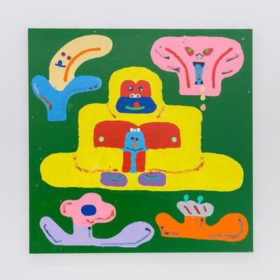 Misaki Kawai, 'Jungle Love', 2015