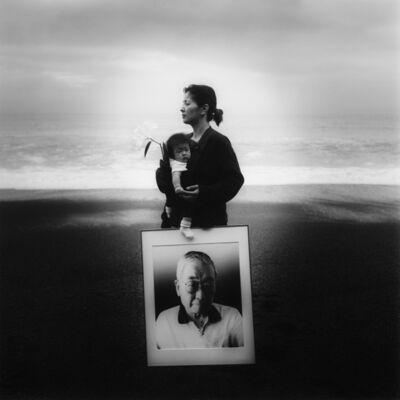 Osamu James Nakagawa, 'Kai, Ninomiya, 1998', 1998
