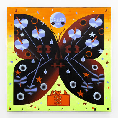 "Rachel Hayden, '""Blacklight Moth""', 2020"