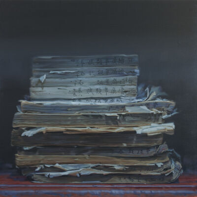 Xie Xiaoze, 'Chinese Library No. 62', 2017