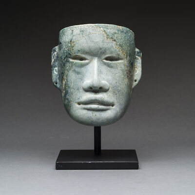 Unknown Pre-Columbian, 'Olmec Pesquero Style Jade Mask', 900 BC to 500 BC