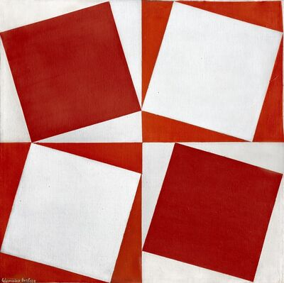 Germaine Derbecq, 'Pintura múltiple (Serie 14 N°1)', ca. 1969