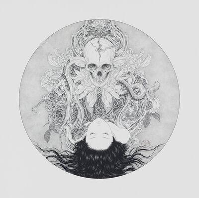 Takato Yamamoto, 'Chimera Tombstone', 2014-2015