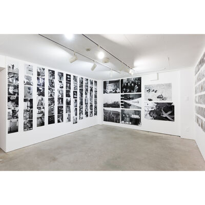 MITSUTOSHI HANAGA, 'Estate print.All images are available ', printed in 2018