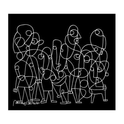 """Nissim Ben Aderet, '""""Children in the Nigh""""', 2018"""