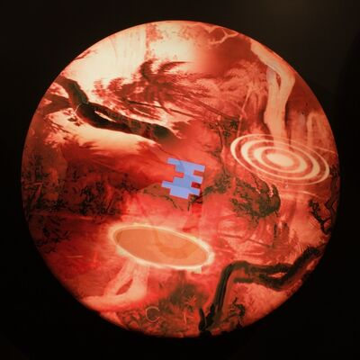 Jedd Garet, 'Red Riding Round', 2015