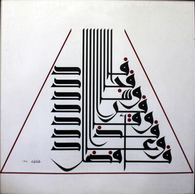 Mouneer Al-Shaarani, 'Calligraphy Triangle', 1990