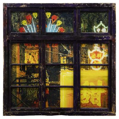 Li Qing 李青, 'Neighbour's Window · Sweet 邻窗·甜', 2016