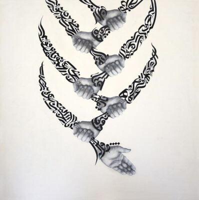 Ayad Alkadhi, 'Chain Reaction', 2015