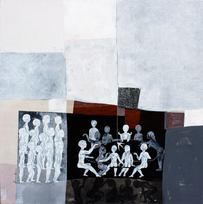 Reem Yassouf, 'Playing ', 2018