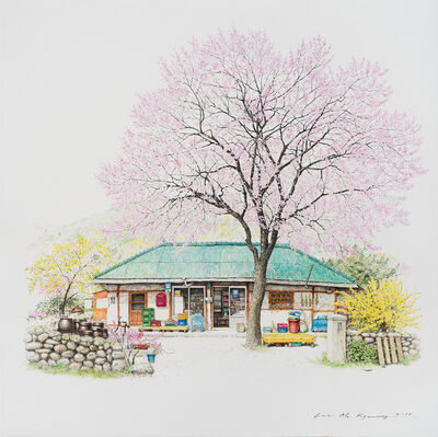 Me Kyeoung Lee, 'San-chuk in Spring', 2017