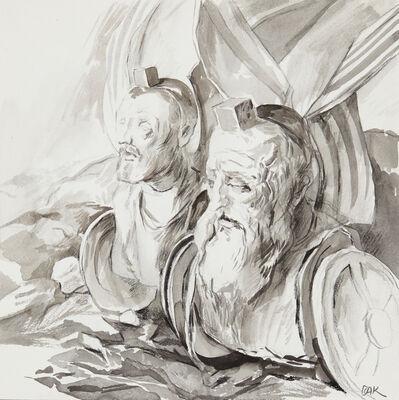 Samuel Bak, 'Two'