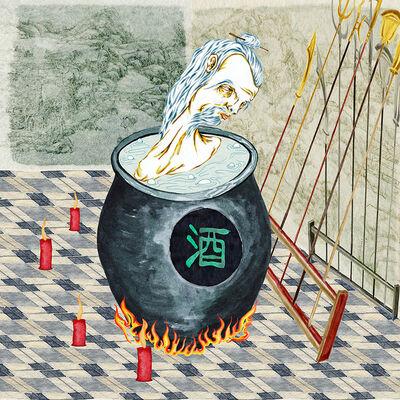 Howie Tsui 徐浩恩, 'Poison Purge 酒罐疗毒', 2018