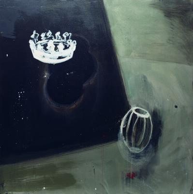 Amina Benbouchta, 'Culture/Nature', 2014