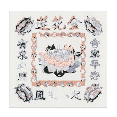 Patipat Chaiwitesh, 'Lien-Hua-Kin (Lotus kin)', 2020
