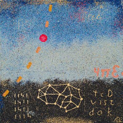 Bob Landstrom, 'Untitled', 2020