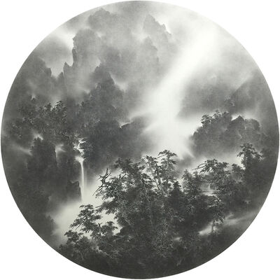 Cao Xiaoyang, 'Luxuriant Pines in front of Pavilion', 2017